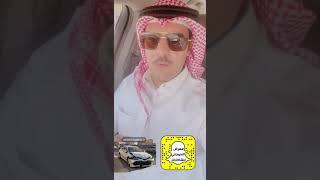 بنسبة لاخوان اللي يستفرون عن الكامري 2020 تم بيعها ،،،،،💪