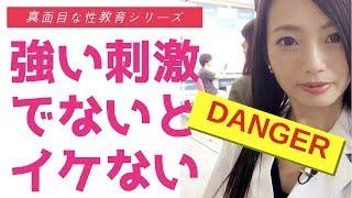 お悩み相談はこちらからどうぞ→ http://clara2019.blog.shinobi.jp/ 健...