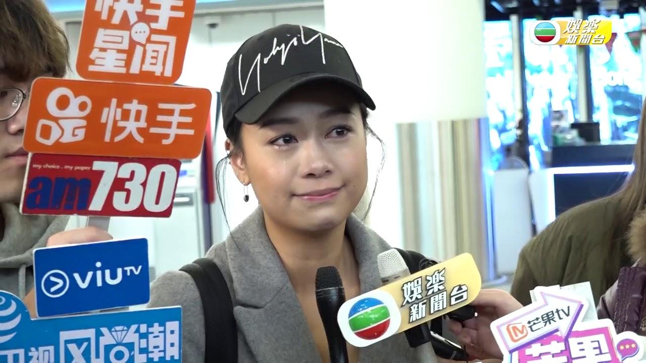 娛樂新聞臺|黃心穎繼安心事件首度回港|訪問|回應 - YouTube