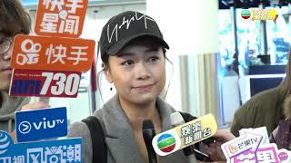 Gambar cover 娛樂新聞台|黃心穎繼安心事件首度回港|訪問|回應