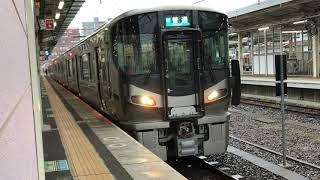 【和歌山駅】227系 普通 紀伊由良行き発車