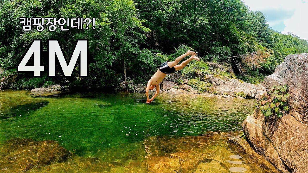 수심 4M 다이빙 쌉 가능한 캠핑장