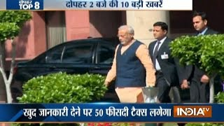 10 News in 10 Minutes | 26th November, 2016 - India TV