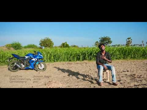 Um Azhagana Kangal   Cover  Jecinth   Tamil Christian Song