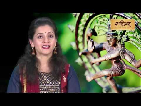 Saahityam- Kathak Prastuti: Parichay Episode 2 Vandana