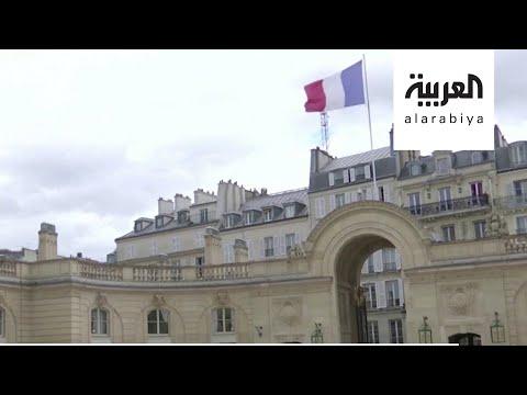 فرنسا: على تركيا أن تُدين بوضوح أي انتهاك لحظر الأسلحة إلى ليبيا  - نشر قبل 9 ساعة