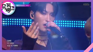 Download 지평선 (Horizon) - ATEEZ (에이티즈) [뮤직뱅크/Music Bank] 20200110