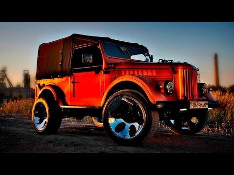 Тюнинг ГАЗ 69 за 3 года Вам такое не повторить Русские необычные машины своими руками