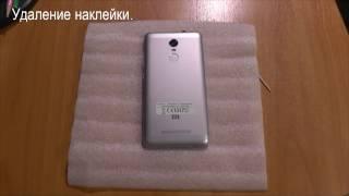 видео Смартфон с MIUI 8 можно будет отследить без SIM карты!