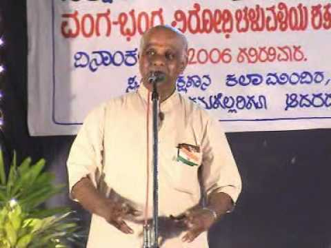 Vanga Bhanga Centenary Celebration 23-03-2006 Part-2