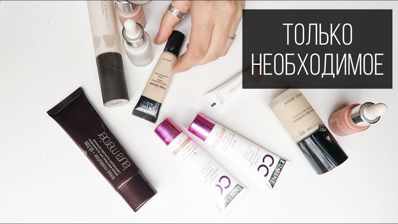 Как сохранить макияж в жару » Интернет-газета Кумушка Что из косметики необходимо для макияжа