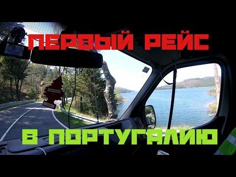 Журнал газета Работа и Зарплата в Москве - открытые