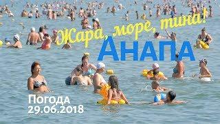 видео Море в Анапе