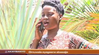 Omulamwa: Omuwala eyemattirira ku abasajja thumbnail