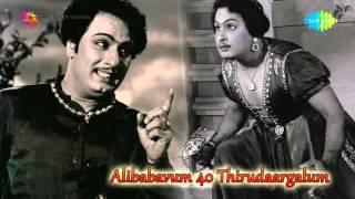 Alibabavum 40 Thirudargalum | Ullaasa Ulagam song