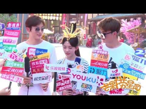 《芒果捞星闻》 Mango Star News:《芸汐传》SNH48美女齐聚【芒果TV官方版】