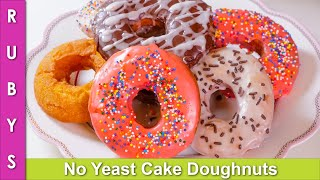 No Yeast Cake Doughnuts with Chocolate, White, &amp Pink Glaze Recipe in Urdu Hindi - RKK