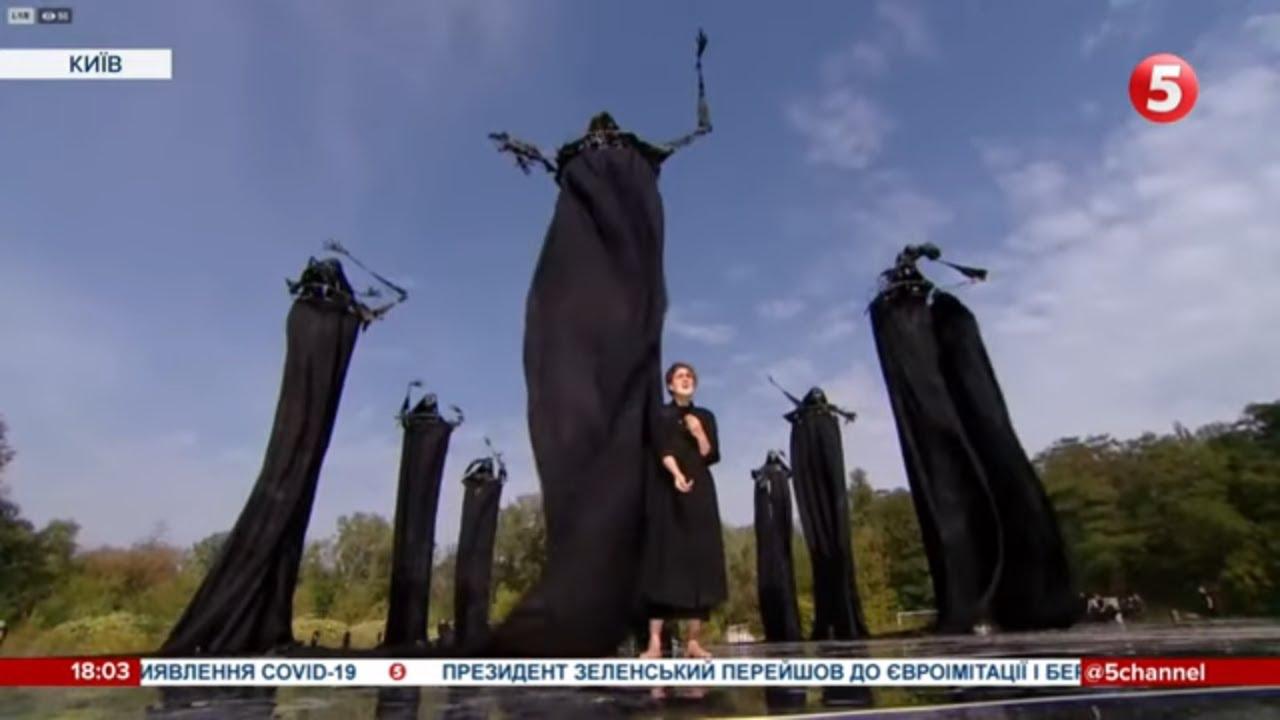 79 роковини трагедії: як у Києві вшановують жертв Бабиного Яру / включення