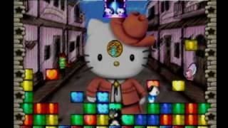 Hello Kitty's Cube Frenzy: Gameplay (PlayStation)