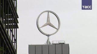 видео Daimler отзывает более миллиона автомобилей Mercedes-Benz