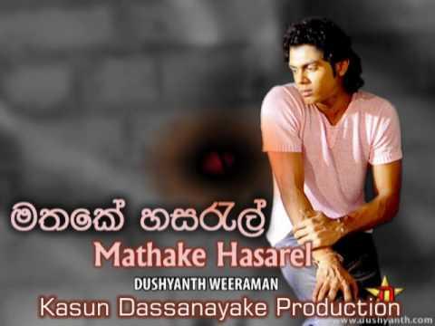 Mathake Hasarel Instrumental  - K N S Production Ft.Dushyanth Weeraman ( With Lyrics )