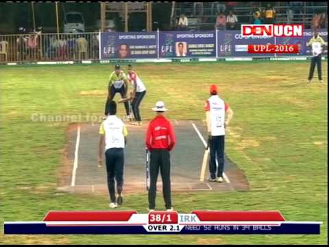 rider india cricket club kerala   vs   evergreen sports club udupi  part 2