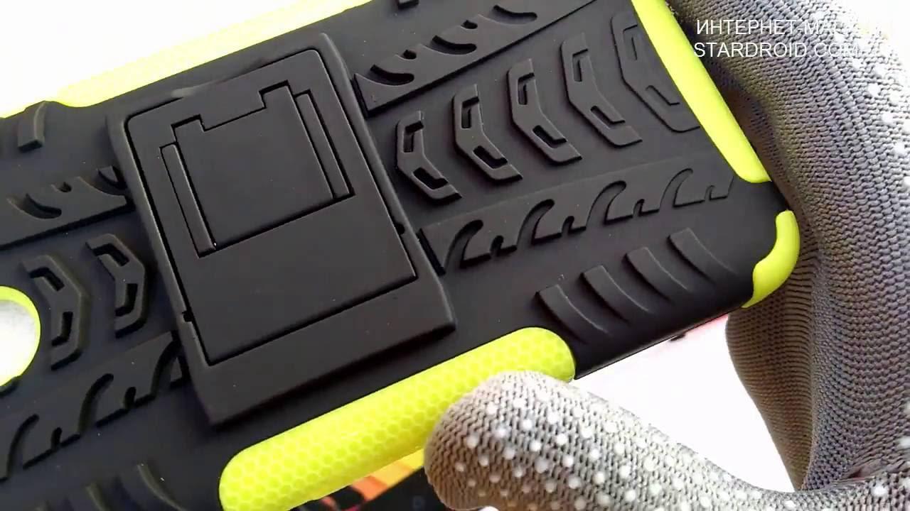 Выбрать и купить чехол для lenovo vibe s1. У нас вы найдете кожаный чехол-флип, чехол с фото для lenovo vibe s1 и другие подходящие чехлы.