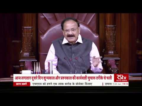 Women MPs in Rajya Sabha raise women's reservation issue