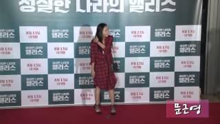 Moon Geun Young ,Dara ,Sung Yuri and others