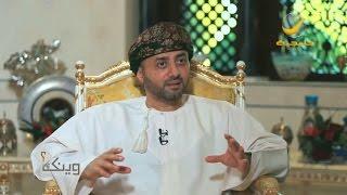 خالد البوسعيدي يحكي قصة وصوله إلى منصب رئيس اتحاد الكرة العماني