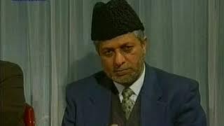 English Mulaqaat (Meeting) on October 6, 1996 with Hazrat Mirza Tahir Ahmad (rh)