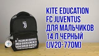 Распаковка Kite Education FC Juventus для мальчиков 14 л Черный JV20-770M