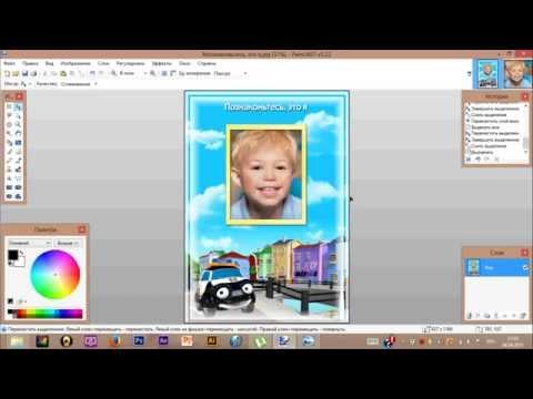 Как вставить фото в шаблон портфолио