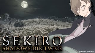 [LIVE] ラスボス倒したので二週目なう SEKIRO: SHADOWS DIE TWICE