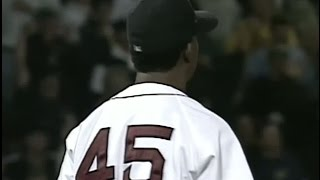 Pedro Martinez Red Sox Montage Remix