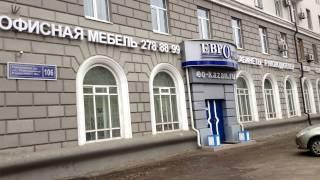 Магазин офисной мебели Евроофис(, 2016-11-29T07:21:36.000Z)