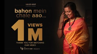 """""""Bahon Mein Chale Aao - Cover Song"""" 