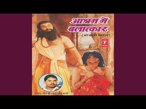 Ashram Mein Balatkaar (Maharastra Kand)