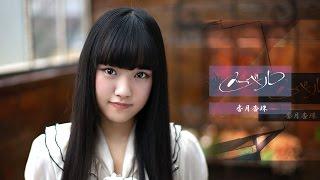 楽曲本家様:http://www.nicovideo.jp/watch/sm30225611 振付本家様:ht...
