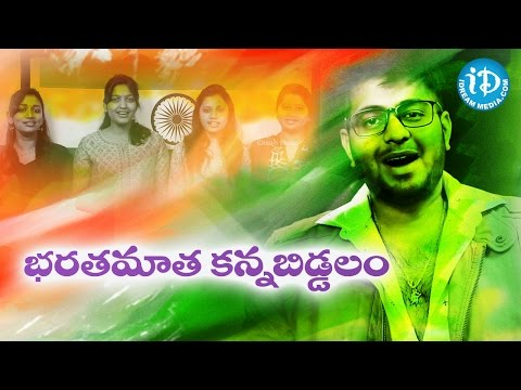 Bharatha Maatha Song By Saketh Komunduri And Bharath Kandukuri || 70th Independence Day Special