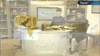 Fatwa prove 1