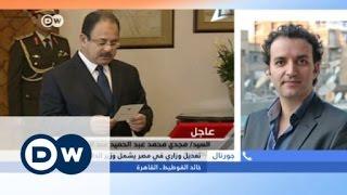 تعديل وزاري في مصر يشمل وزير الداخلية | الجورنال
