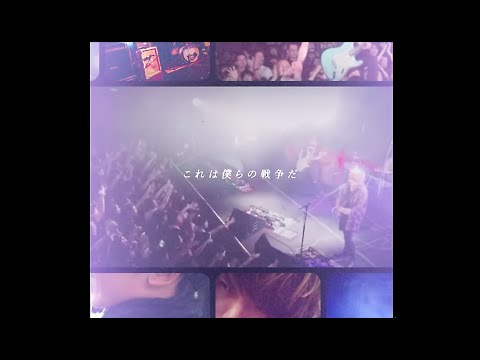 cinema staff「3.28」OFFICIAL MUSIC VIDEO  (FULL)