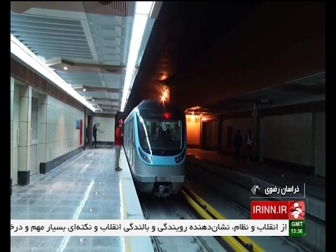 Iran 2th line of Mashhad city tram, Razavi Khorasan province خط دوم متروي مشهد ايران