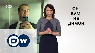 Как остановить протесты против коррупции в России?   Немцова комментарий