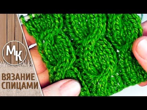 коса спицами как вяжу ее я простое вязание для начинающих видео