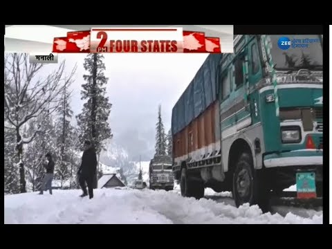 Fresh Snow fall on Manali | Himachal Pradesh | Tourist full enjoy|मनाली में बर्फबारी