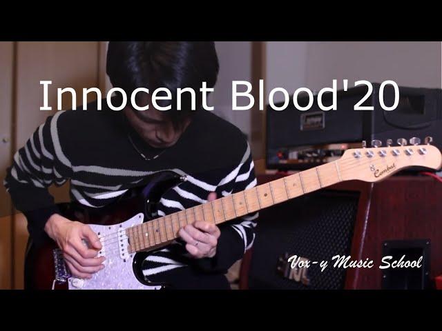 Innocent Blood '20 - Yusuke Sakakibara
