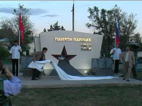 Памятник павшим п.Огнеупорный.mpg