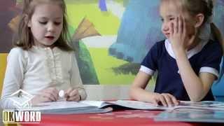 Наши маленькие студенты Вера и Юля об